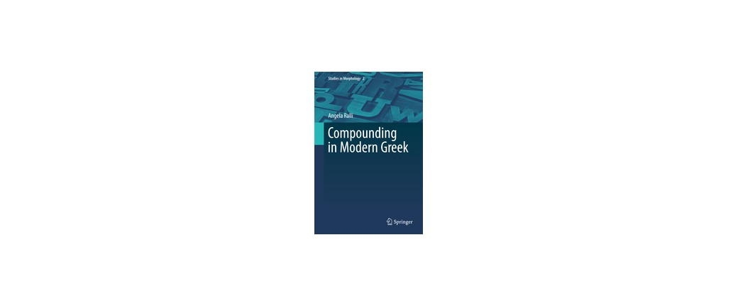 Compounding in Modern Greek