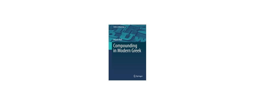 Compounding in Modern Greek